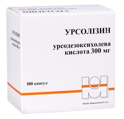 Урсолізин капсули 300 мг 100 шт
