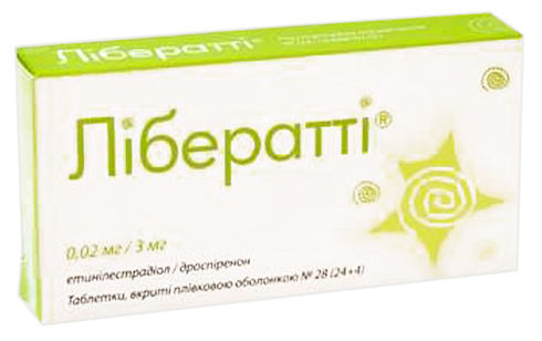 Лібератті таблетки 0,02 мг/3 мг 28 шт