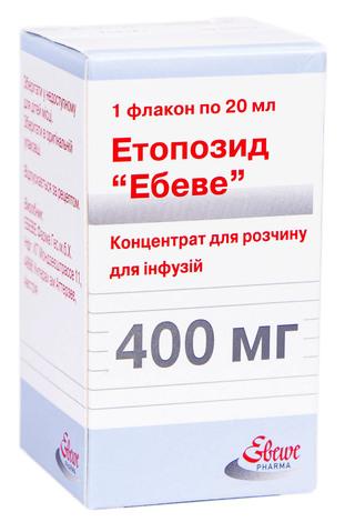 Етопозид Ебеве концентрат для інфузій 400 мг 20 мл 1 флакон