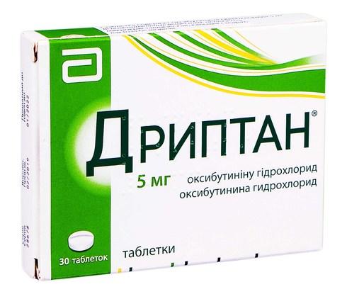 Дриптан таблетки 5 мг 30 шт