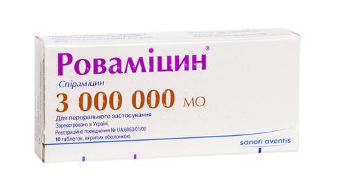 Роваміцин таблетки 3 млн МО 10 шт