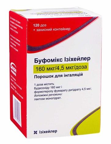 Буфомікс Ізіхейлер Пор. д/інг.  160 мкг/доза + 4,5 мкг/доза інгал. 120 до