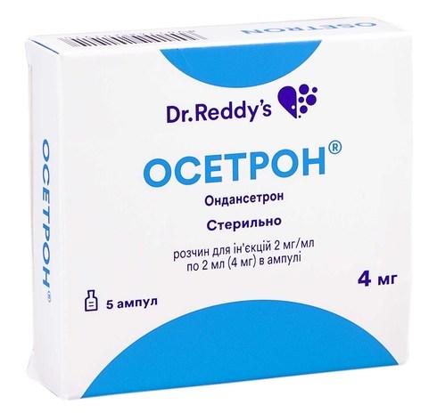 Осетрон розчин для ін'єкцій 2 мг/мл 2 мл 5 ампул