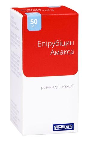 Епірубіцин Амакса  Флакон 50 мг 25 мл