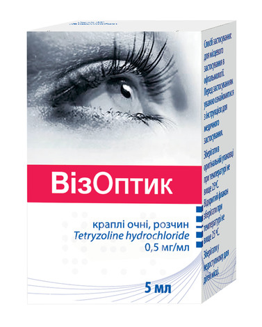 ВізОптик краплі очні 0,5 мг/мл 5 мл 2 флакони