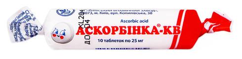 Аскорбінка-КВ таблетки 25 мг 10 шт