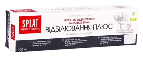 Splat Professional Зубна паста Відбілювання плюс 100 мл 1 туба