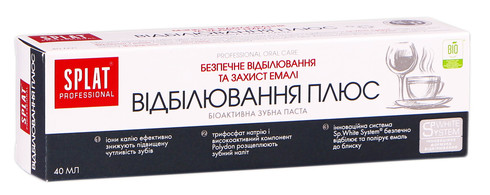 Splat Professional Зубна паста Відбілювання плюс 40 мл 1 туба