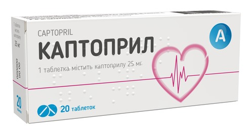 Каптоприл таблетки 25 мг 20 шт