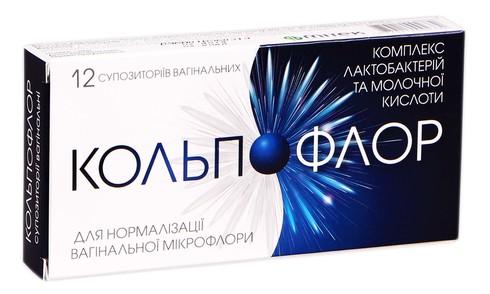 Кольпофлор супозиторії вагінальні 12 шт