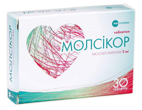 Молсікор таблетки 2 мг 30 шт