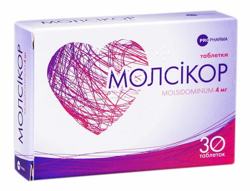 Молсікор таблетки 4 мг 30 шт