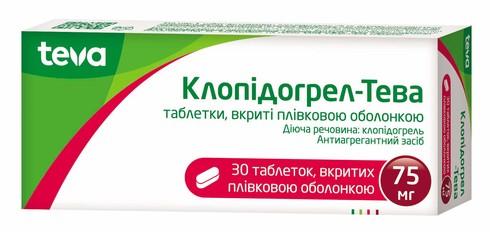 Клопідогрель Тева таблетки 75 мг 30 шт