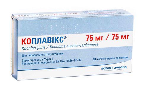 Коплавікс таблетки 75 мг/75 мг  28 шт
