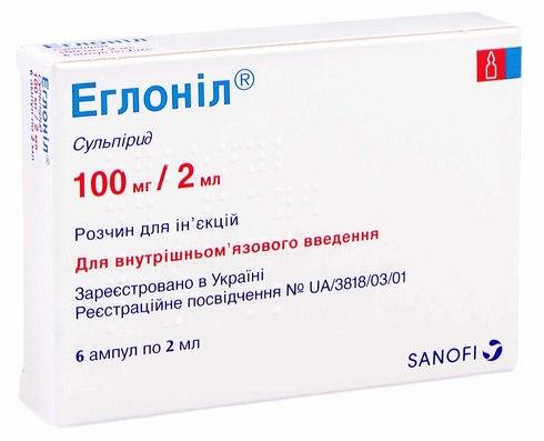 Еглоніл  Амп 100 мг 2 мл н 6 *