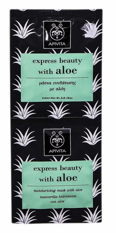 Apivita Express Beauty Маска зволожувальна з алоє 2х8 мл 1 шт