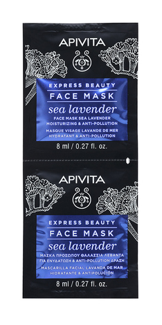 Apivita Express Beauty Маска зволожувальна й антиоксидантна з кермеком 2х8 мл 1 шт