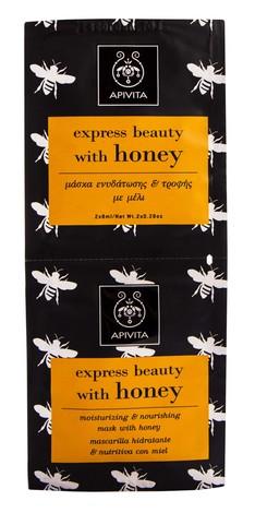 Apivita Express Beauty Маска зволожувальна і живильна з медом 2х8 мл 1 шт