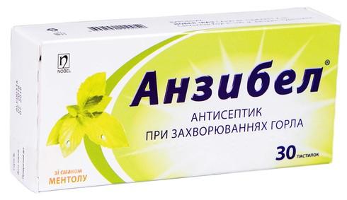 Анзибел зі смаком ментолу пастилки 30 шт