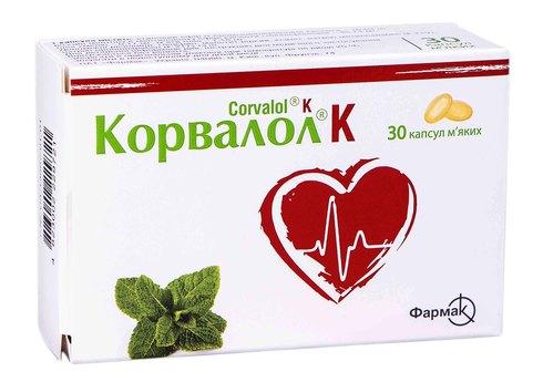 Корвалол К капсули 30 шт
