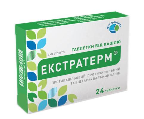 Екстратерм таблетки 24 шт