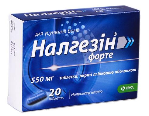 Налгезін форте таблетки 550 мг 20 шт