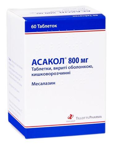 Асакол таблетки 800 мг 60 шт