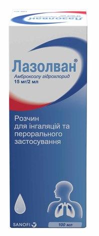 Лазолван розчин для інгаляцій та перорального застосування 15 мг/2 мл  100 мл 1 флакон
