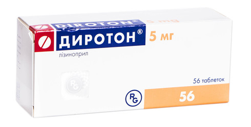 Диротон таблетки 5 мг 56 шт
