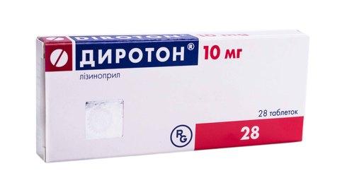 Диротон таблетки 10 мг 28 шт