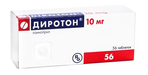 Диротон таблетки 10 мг 56 шт