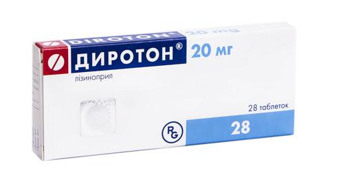 Диротон таблетки 20 мг 28 шт