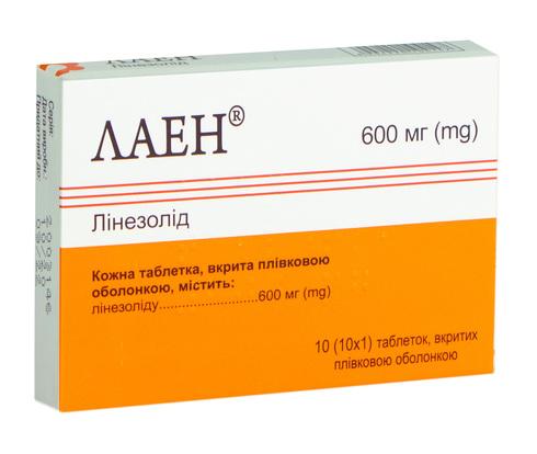 Лаен таблетки 600 мг 10 шт