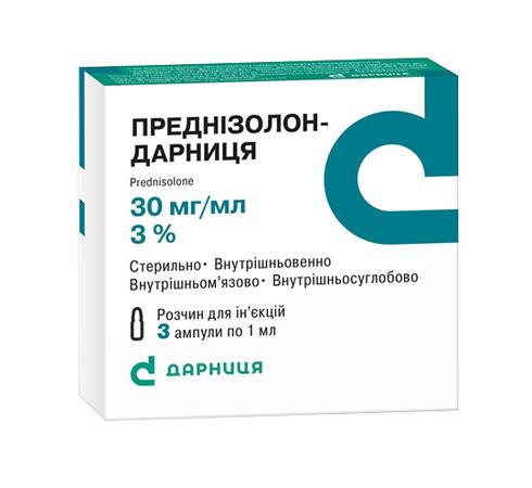 Преднізолон Дарниця розчин для ін'єкцій 3 % 1 мл 3 ампули