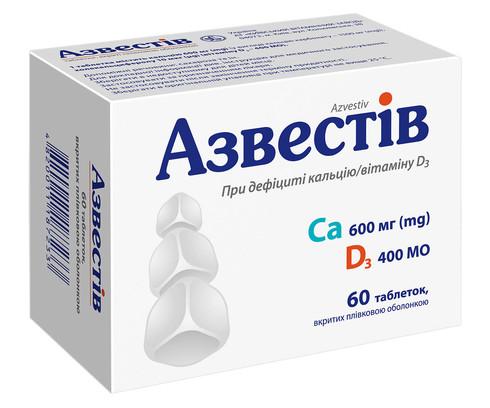 Азвестів таблетки 60 шт