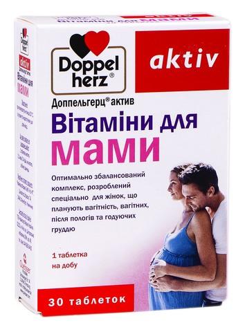 Doppel herz aktiv Вітаміни для мами таблетки 30 шт