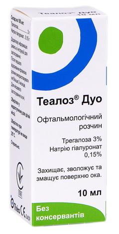 Теалоз Дуо розчин офтальмологічний 10 мл 1 флакон