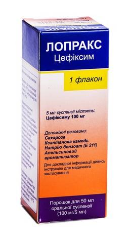 Лопракс порошок для оральної суспензії 100 мг/5 мл  50 мл 1 флакон