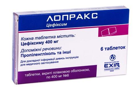 Лопракс таблетки 400 мг 6 шт