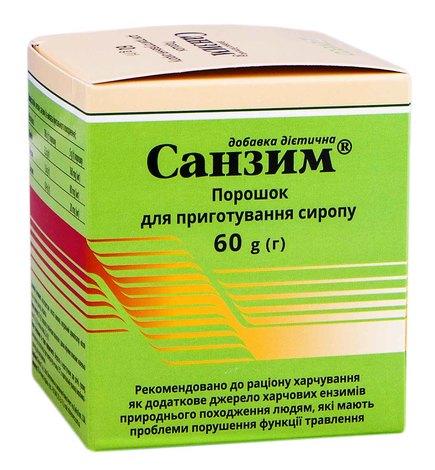 Санзим порошок для орального розчину 60 г 1 флакон
