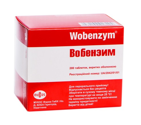 Вобензим таблетки 200 шт