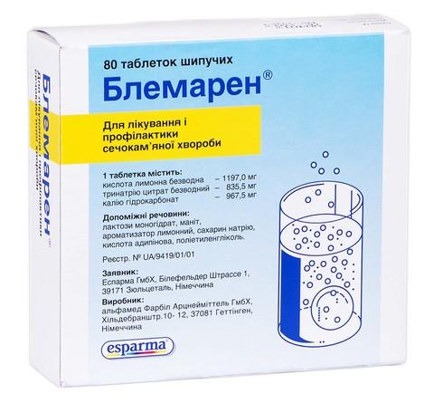 Блемарен таблетки шипучі 80 шт