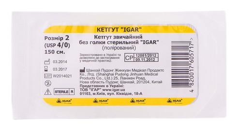 Igar Кетгут Шовний матеріал звичайний без голки стерильний полірований розмір 2 USP 4/0 150 см 1 шт