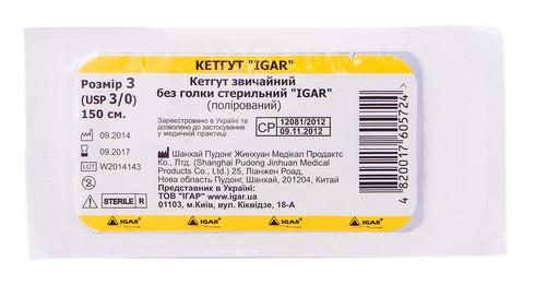 Igar Кетгут Шовний матеріал звичайний без голки стерильний полірований розмір 3 USP3/0 150 см 1 шт