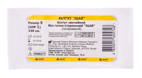 Igar Кетгут Шовний матеріал звичайний без голки стерильний полірований розмір 5  USP1 150 см 1 шт