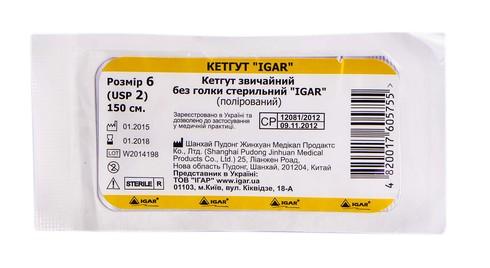 Igar Кетгут Шовний матеріал звичайний без голки стерильний полірований розмір 6 USP 2 150 см 1 шт