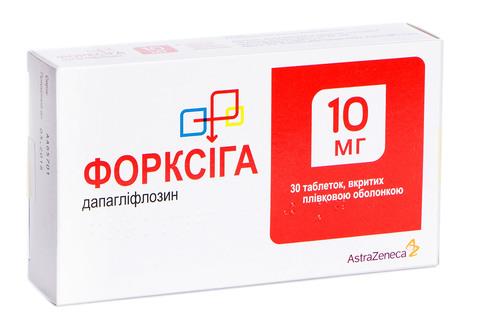 Форксіга таблетки 10 мг 30 шт