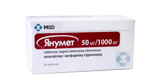 Янумет таблетки 50 мг/1000 мг  56 шт