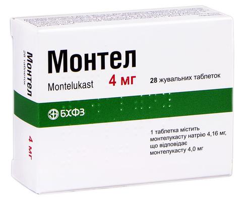 Монтел таблетки жувальні 4 мг 28 шт