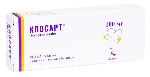 Клосарт таблетки 100 мг 30 шт